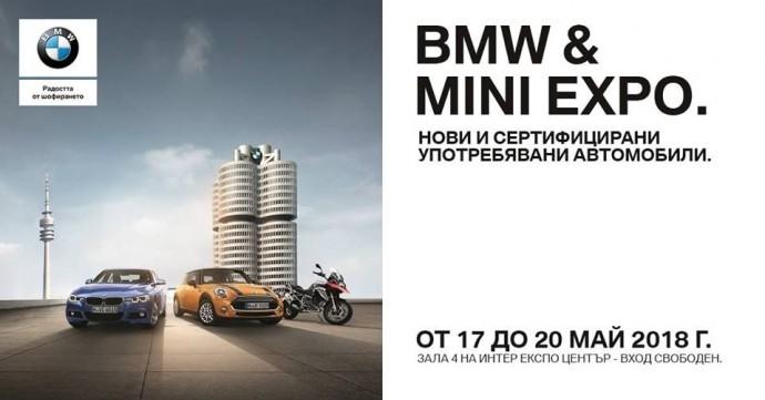 BMW & MINI EXPO