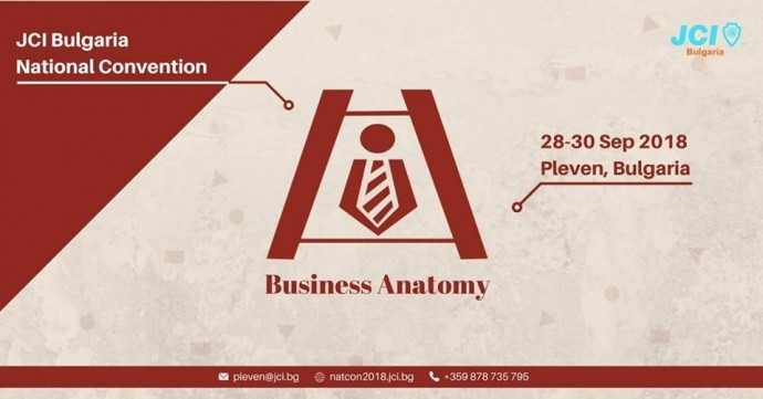 "Събитие ""Business Anatomy"""
