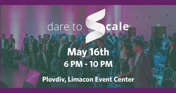 """Събитие """"Dare to Scale: Plovdiv"""""""