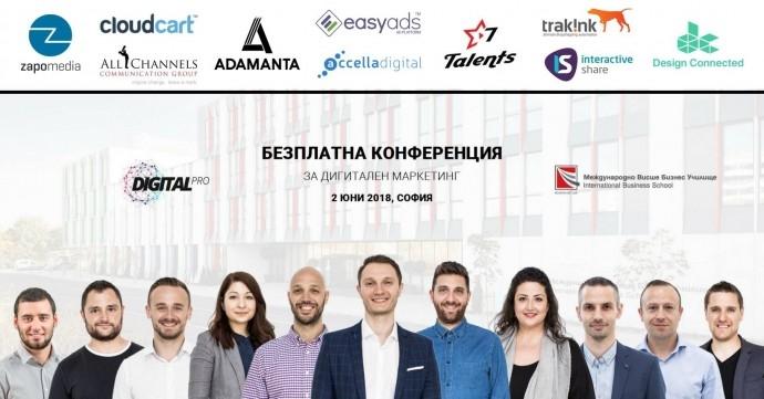 Digital Pro – Безплатна маркетинг конференция – на Живо и Онлайн