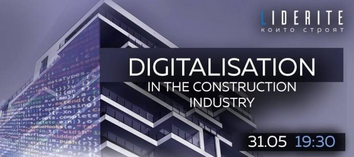 """Събитие """"Дигитализация в строителния сектор"""""""