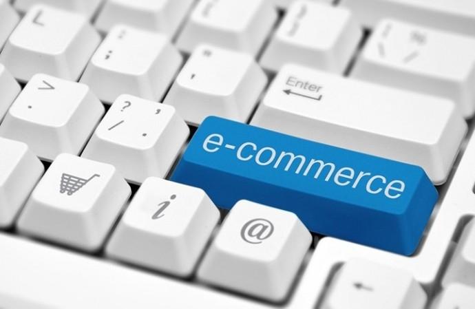Безплатно обучение за електронна търговия
