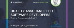 Quality Assurance for Software Developers (Testing Fundamentals Part 2)