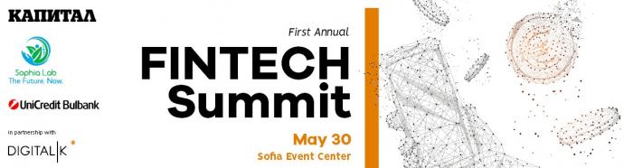 "Събитие ""First Annual FinTech Summit"""