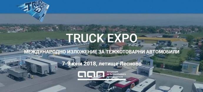 TRUCK EXPO Bulgaria