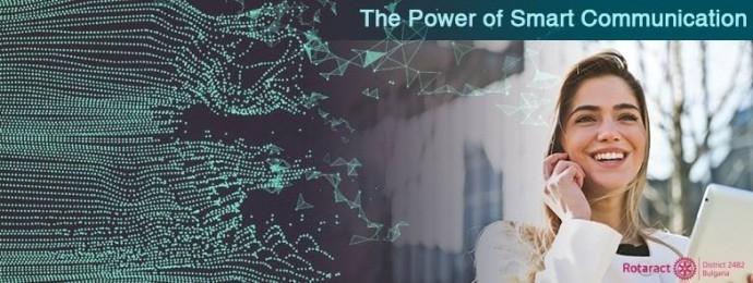 "Семинар ""The Power Of Smart Communication"""