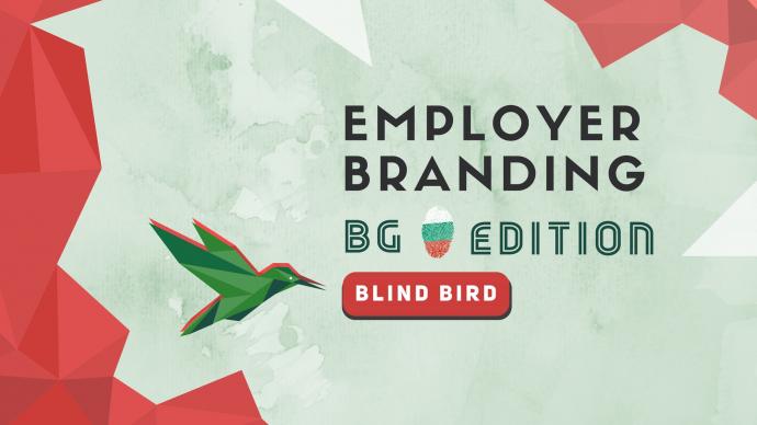 """Конференция """"Employer Branding Best Practices"""""""