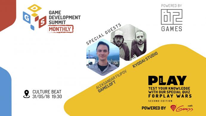 """Събитие ,,Game Dev Summit Monthly #7 – Еволюция"""""""
