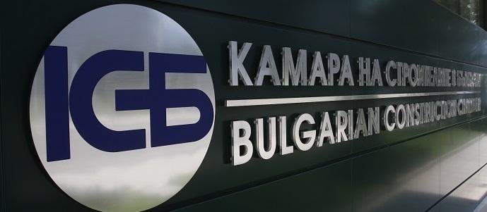 """Четвърта международна конференция """"Инвестиции и инфраструктура в Северна България"""""""