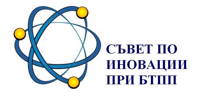 """Бизнес форум """"Иновативни технологии и бъдещето на финансовата система. Финтех"""""""