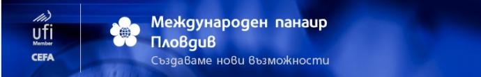 Международна изложба за информационни технологии