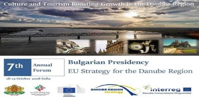 7th Annual Forum of the EU Strategy for the Danube Region