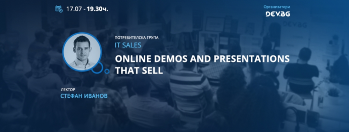 "Събитие ""IT Sales: Online demos and presentations that sell"""