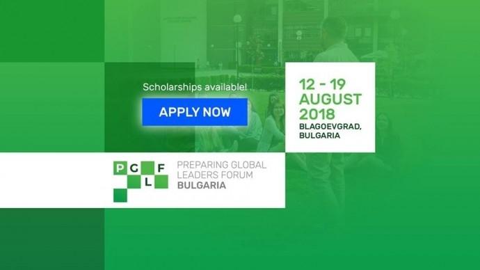 Preparing Global Leaders Forum Bulgaria