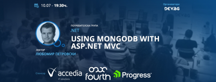 "Събитие ""Using MongoDB with ASP.NET MVC"""