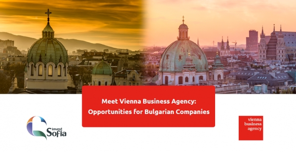 Представяне на Виенската бизнес агенция