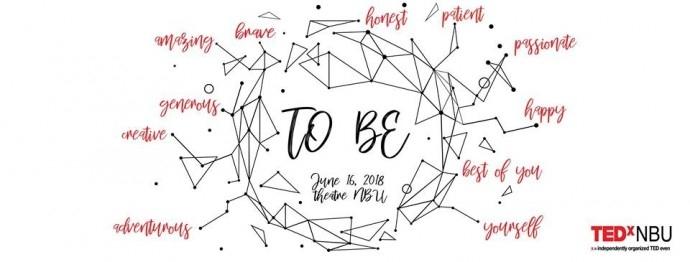 """Събитие """"TEDxNBU 2018"""""""