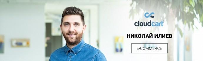 """Курс """"Как да стартираме успешен Онлайн Магазин?"""""""