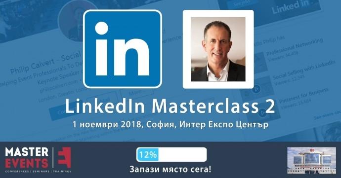 LinkedIn Masterclass 2