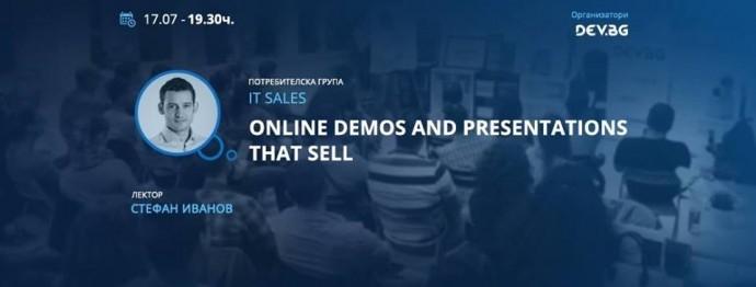 "Събитие ""Online demos and presentations that sell"""