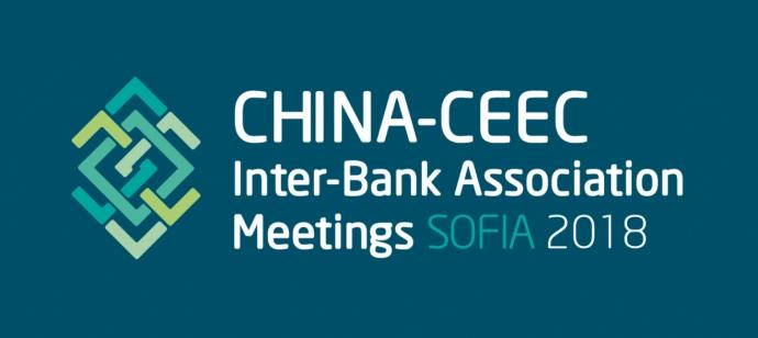 China-CEEC Inter – Bank Association Meetings SOFIA 2018