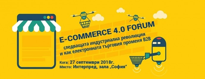 E-commerce 4.0 Forum
