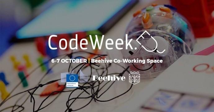 """Събитие """"Europe Code Week Varna 2018"""""""