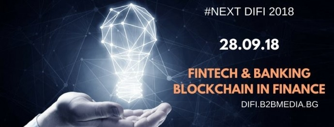 "Форум ""NEXT DIFI 2018 – Digital Finance, FinTech & Banking Innovation"""