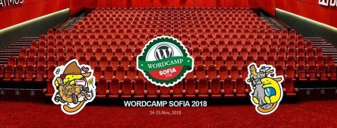 "Конференция ""WordCamp Sofia 2018"""