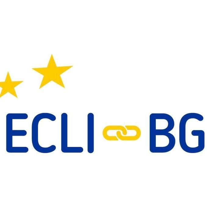 Обучителен семинар по проекта ECLI-BG