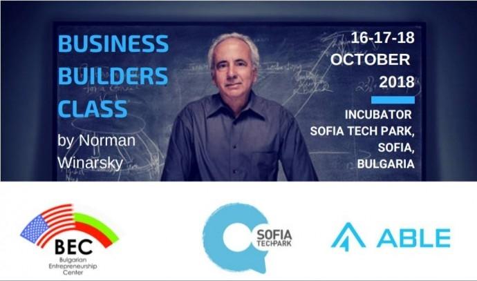 "Събитие ""Business Builders Class by Norman Winarsky"""