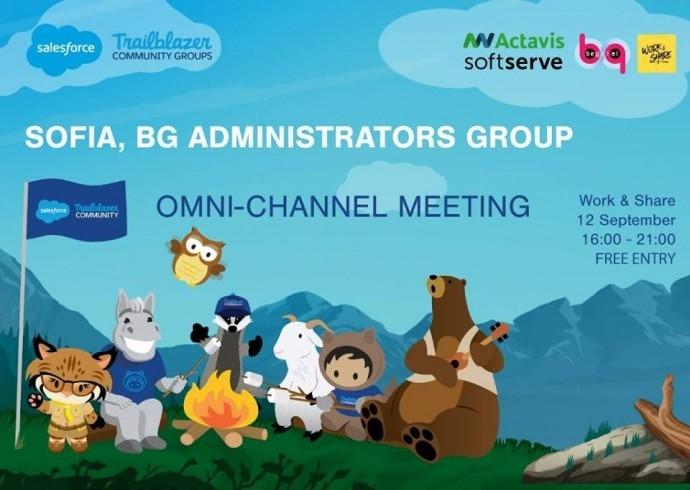 """Събитие """"Future of Marketing & Salesforce Omni-Channel"""""""