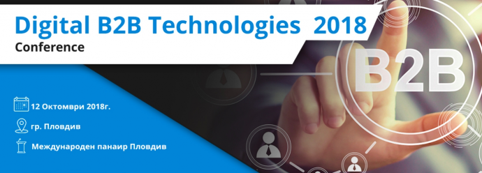 Digital B2B Technologies Conference 2018