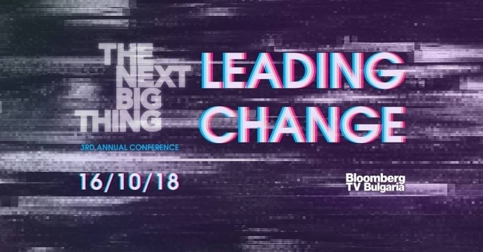 "Конференция ""The Next Big Thing"""