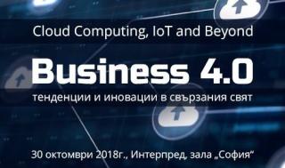 "Конференция ""Cloud Computing, IoT and Beyond: Business 4.0"""