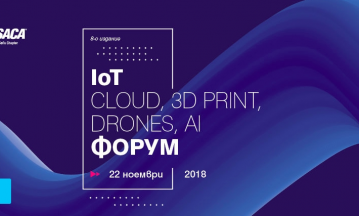 IoT CLOUD   3D PRINT   DRONES   AI Форум