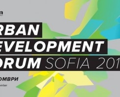 Urban Development Forum Sofia 2018