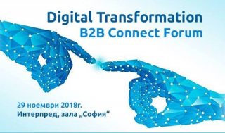 Digital Transformation B2B Connect 2018 Forum