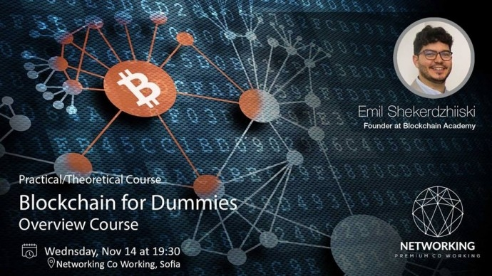 "Събитие ""Blockhain for Dummies"""