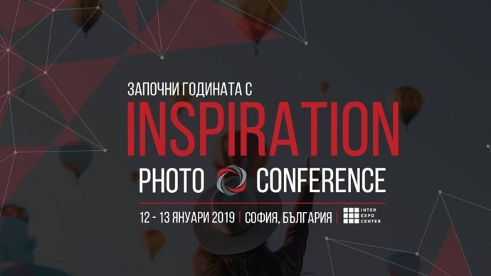 Inspiration Photo Conference