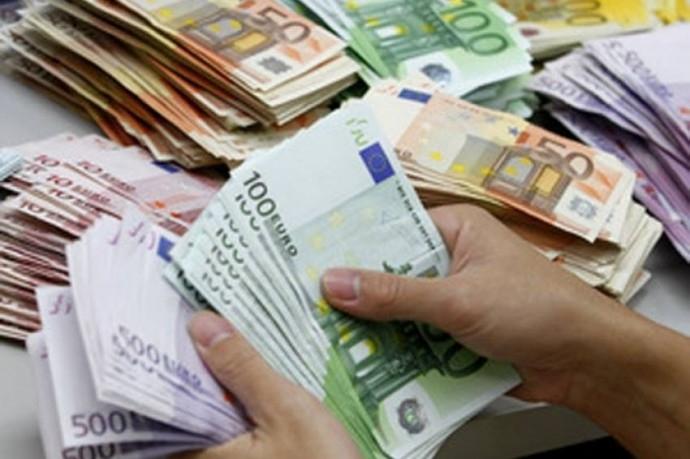 """Семинар """"Новият Закон за мерките срещу изпирането на пари"""""""
