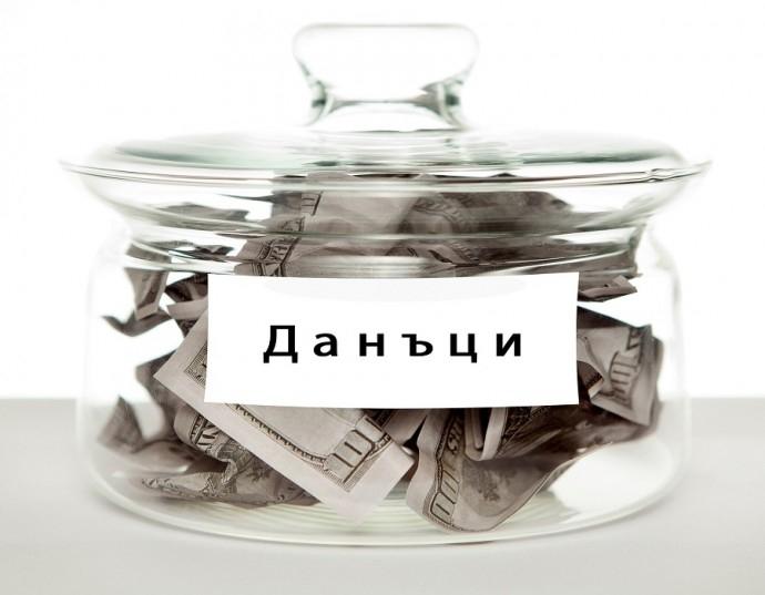 Семинар във Варна: Промените в ЗДДФЛ за 2019 г. Промените в ЗДДФЛ, които ще се прилагат при годишното облагане на доходите за 2018 г.