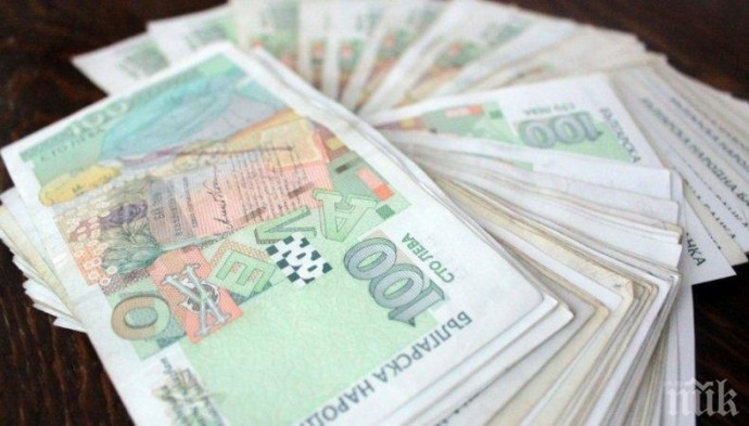 """Обучение """"Новият закон за мерките срещу изпирането на пари и правилникът по прилагането му"""""""