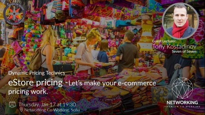 """Събитие """"E Commerce Pricing technics"""""""