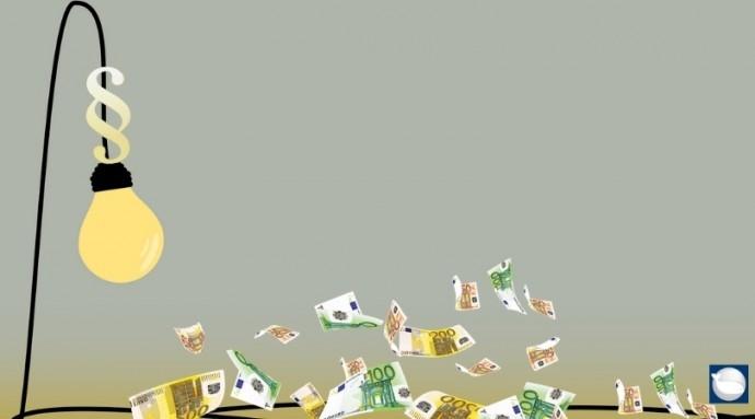 """Семинар """"Законът за мерките срещу изпиране на пари и новият Правилник за неговото прилагане"""