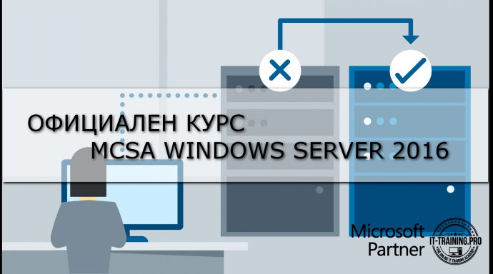 "Курс ""Microsoft Official Course 70-740 (20740C) Installation, Storage and Compute with Windows Server 2016"""