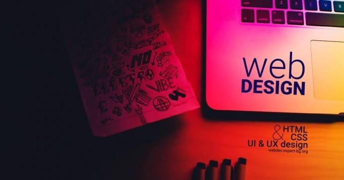 """Курс """"Web design: HTML, CSS, UI & UX"""""""