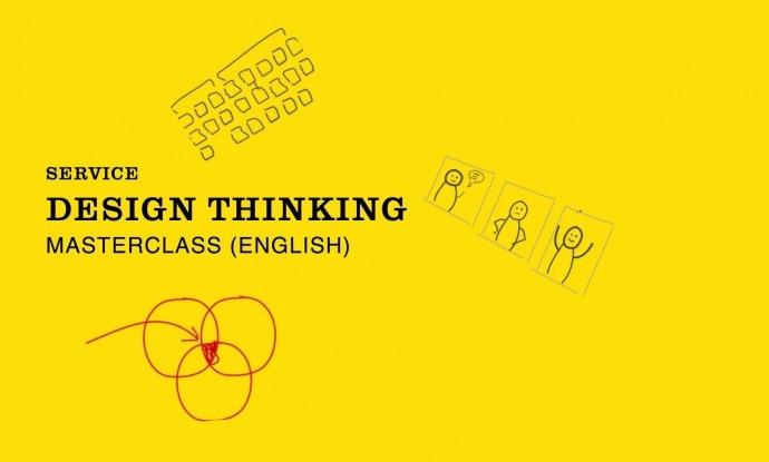 "Майсторски клас ""Service Design Thinking Masterclass"""