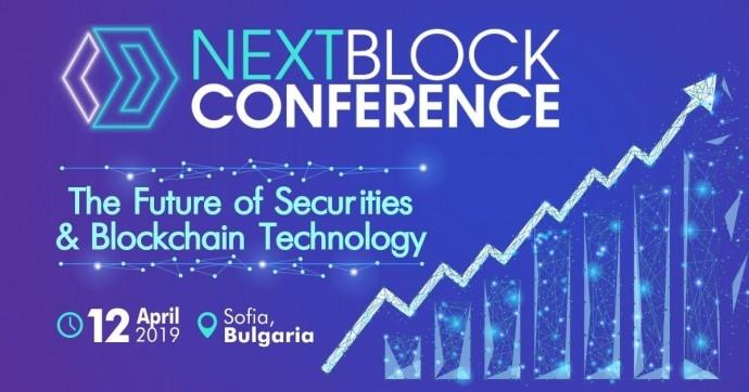 "Конференция ""NEXT BLOCK Sofia 2.0"""