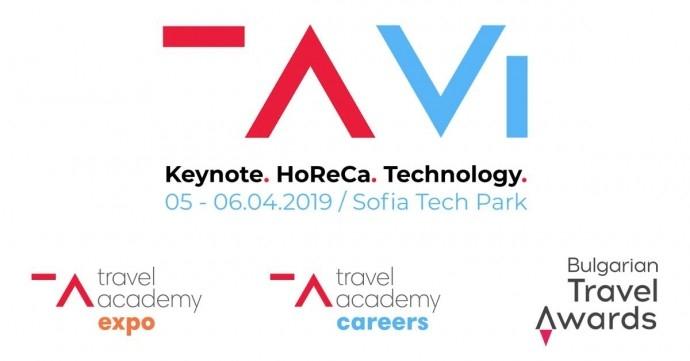 VI годишна конференция на Travel Academy